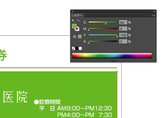 カード印刷-プロセスの色数