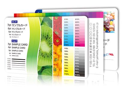 デジタルオフセット印刷カード
