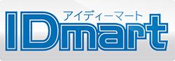 IDmart-logo.jpg