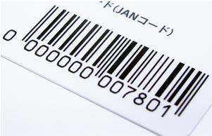 プラスチックカードのバーコード