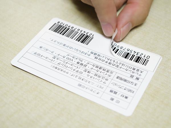 seal-barcord02.jpg