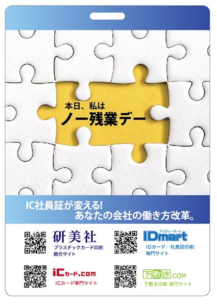 QRcodeCARD.jpg