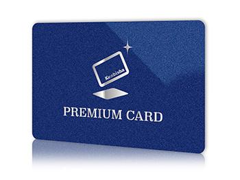 シルク印刷カード