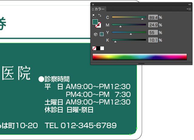 プラスチックカード-4色