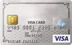 クレジットカードエンボスナンバリング