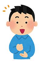 hirameki_man.jpg