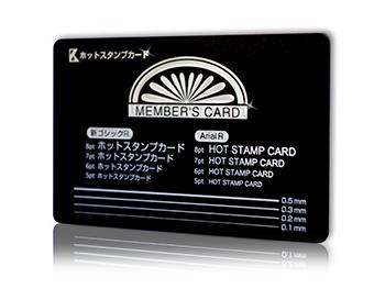 ホットスタンプ黒カード