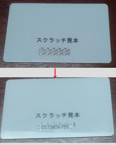 20131204_163016.jpg