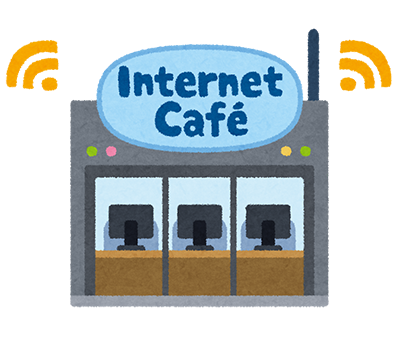 internetcafe.png