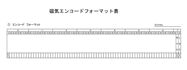 jikiencode.jpg