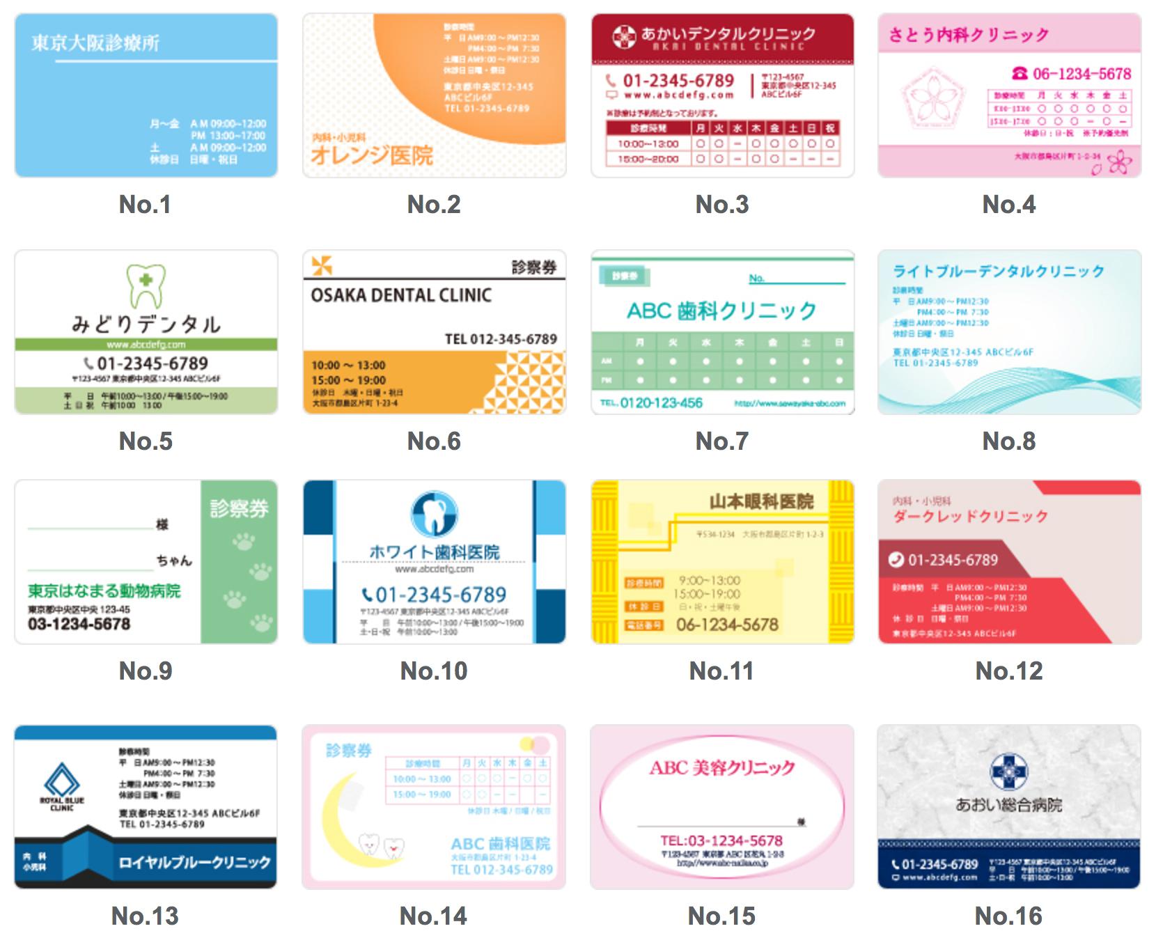 card_template.jpg