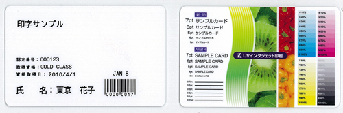ingi-sample.jpg