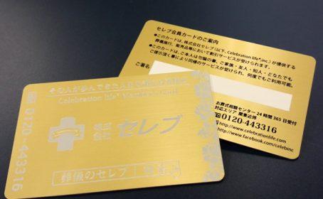 金ヘアラインカードとマット銀ホットスタンプ(箔押し)加工