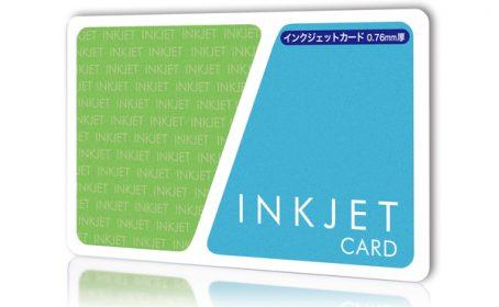 UVインクジェット印刷のプラスチックカードのご紹介