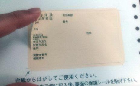 ★台紙一体型カード★出来ます!