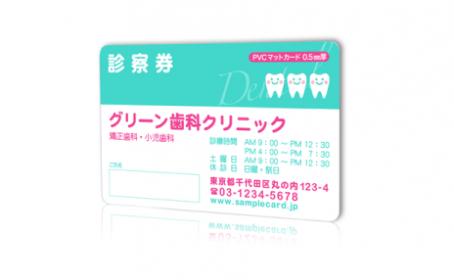 シックなプラスチックカードのご紹介