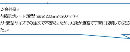 お客様の声【プラスチックカード印刷】