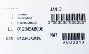 ICカード印字ナンバリング