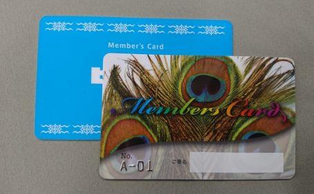 プラスチックカードの王道「オフセット印刷カード」のご紹介