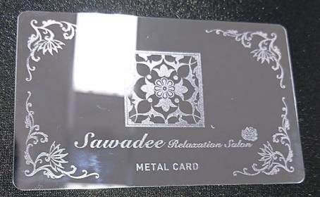 METAL CARD(メタルカード)について