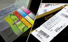 変形サイズ・大判サイズのプラスチックカードを作成