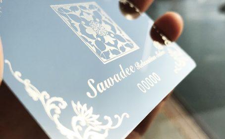 メタルカード(金属カード)作成サービス