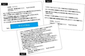 カードデザインの作成サービスも承っております!