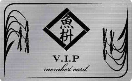ランク別3種カードのご紹介