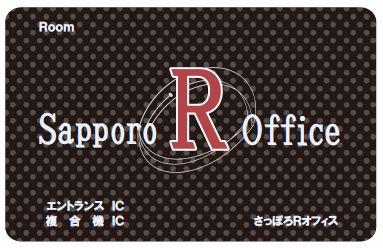 入退室用ICカード-ご作成(株式会社マルコウ様)
