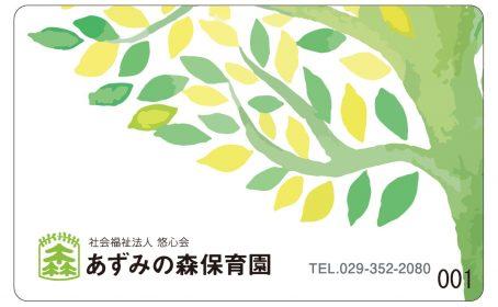 UVインクジェット印刷-ご作成(悠心会様)