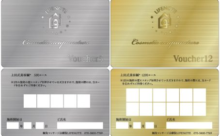 ヘアラインカード-ご作成(合同会社LIFENOTE様)