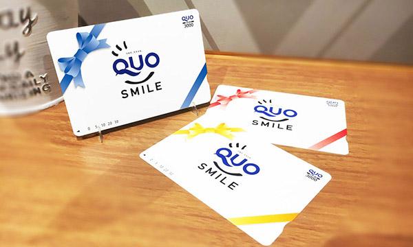 QUOカード既製デザインのイメージ