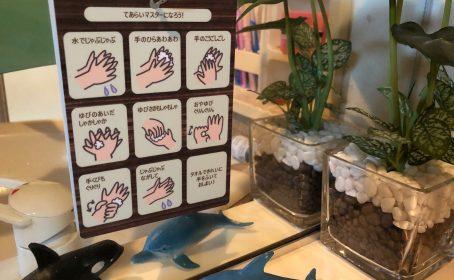 【大判カードで作ろう】手洗いカード