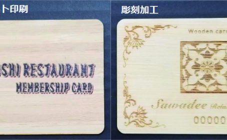 竹でカード作成?