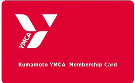 メンバーズカードご作成(KUMAMOTO YMCA様)