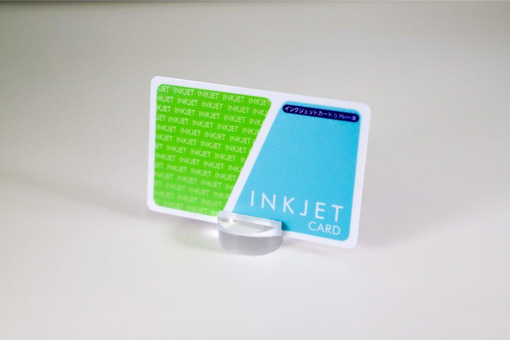 UVインクジェット印刷で作成したカードサンプル