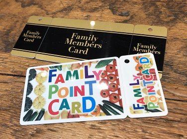 割れるカードご存知ですか?