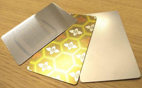 メタルカードの素材にアルミ(AL)が追加されました。